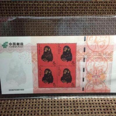 新中国邮政包邮t46首轮第一轮邮票十二生肖四方连收藏全新猴票