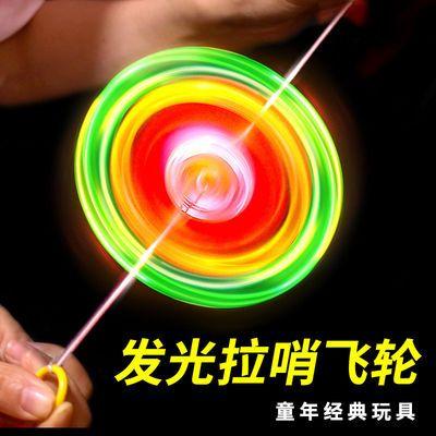 发光玩具拉线飞轮发光陀螺夜市地摊热卖货源发光儿童玩具批发