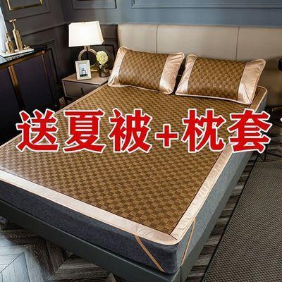 网红凉席藤席三件套可折叠冰丝软席子1.8双人1.5米90cm夏天空调席