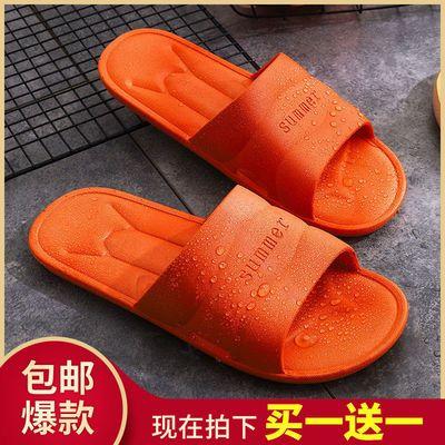 凉鞋女夏家居室内洗澡防滑拖鞋外穿时尚百搭韩版网红同款一字拖鞋