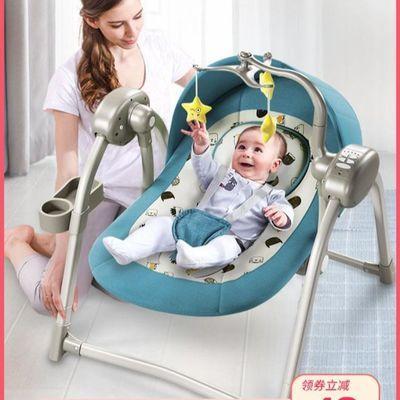 【闪电发货】哄娃神器婴儿电动摇摇椅宝宝哄睡摇篮带娃安抚躺...