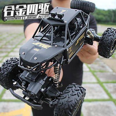 超大合金遥控汽车越野车充电动四驱高速大脚攀爬赛车男孩儿童玩具