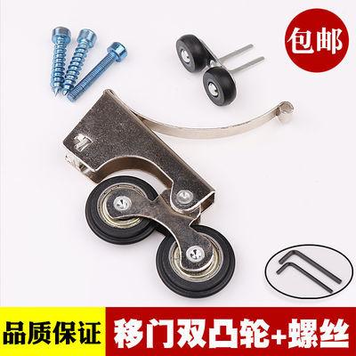 衣柜推拉移门凸轮玻璃隔断木门浴室双子轮轨道滚轮移门滑轮双凹轮