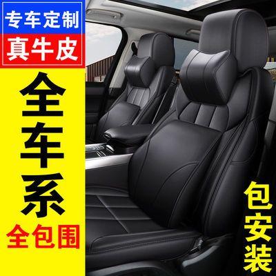 长安cs35cs75悦翔v3v7逸动专用汽车坐垫四季通用全包皮座套座椅套