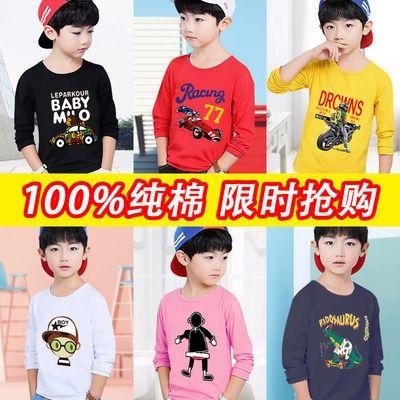儿童纯棉长袖T恤男童春秋薄款打底衫2020新款中大童秋衣单件上衣