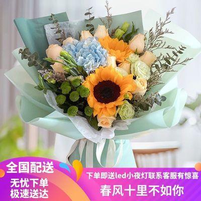 父亲节广州鲜花速递向日葵花束礼盒深圳东莞佛山同城生日配送花店