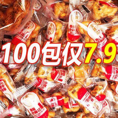 手工蜂蜜椒盐咸香甜香麻辣美缘达小麻花独立包装整箱传统小零食