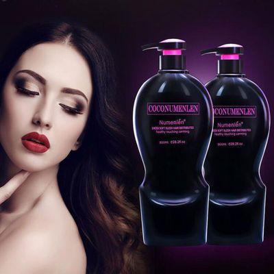 【尊贵芬芳】新黑COCO香水洗发水沐浴露大容量家庭套装香味持久