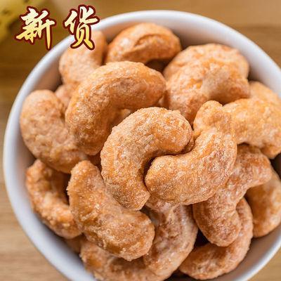 【特价冲量】炭烧腰果巴旦木袋装批发50g/150g坚果类炒货原味零食
