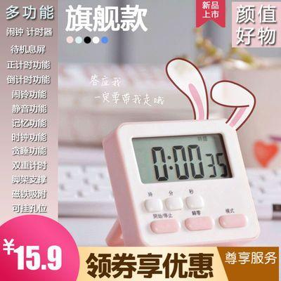 闹钟计时器学生厨房定时提醒做题时间管理学习静音可爱电子多功能