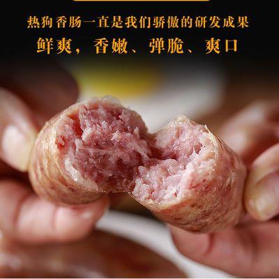 热卖纯肉肠火山石烤肠台湾风味大香肠早餐热狗肠烧烤肠10根1.2斤