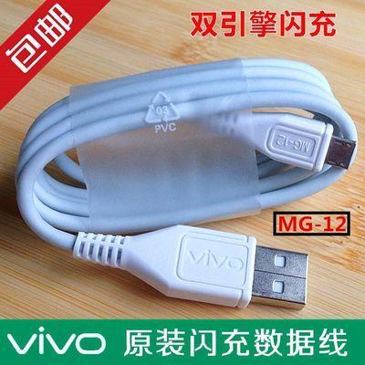 vivo原装充电器vivoY35A 手机原配数据线双引擎闪充正品快充专用