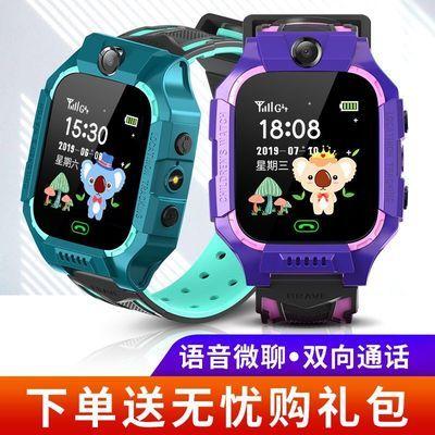 儿童电话手表中小学生男女孩多功能智能通话防水定位触屏拍照插卡