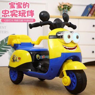 幼儿童电动摩托车充电遥控电瓶童车宝宝三轮车可坐男女小孩玩具车