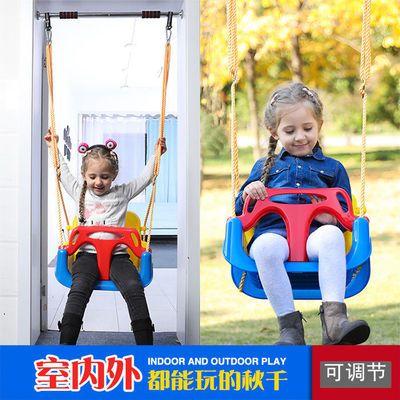 可调节儿童秋千室内家用单杠婴幼儿秋千户外庭院幼儿园荡宝宝座椅
