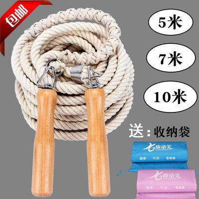 加粗成人多人跳绳长绳子集体大跳绳5/7/10米儿童小学生团体甩大绳