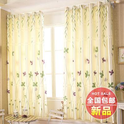 热卖(买一送三)出租房成品窗帘特价客厅卧室窗帘半遮光小窗帘包邮