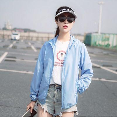 冰丝防晒衣女2020夏新款宽松轻便丝滑外套长袖防晒衣薄透气防晒服