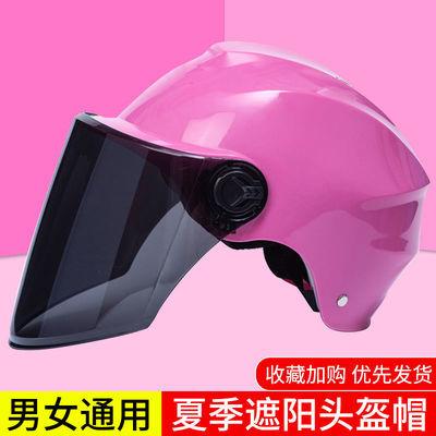 电动车头盔男女士款夏季防晒防紫外线遮阳电瓶车头盔安全帽四季