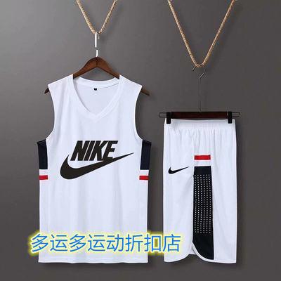2020篮球服套装男子青少年运动背心儿童训练队服球衣DIY个性定制