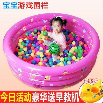 海洋球池围栏室内家用宝宝波波池儿童彩色海洋球玩具小孩1-2-3岁6