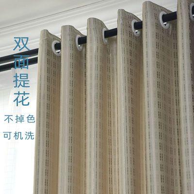 【全新品】全遮光窗帘遮阳布料成品客厅卧室落地飘窗防晒隔热简约