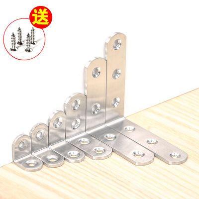 不锈钢角码90度直角固定器角铁l型三角铁T支架层板托家具连接件片