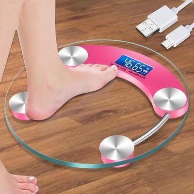 USB可充电电子秤体重秤精准家用健康秤人体秤成人减肥称重计器准