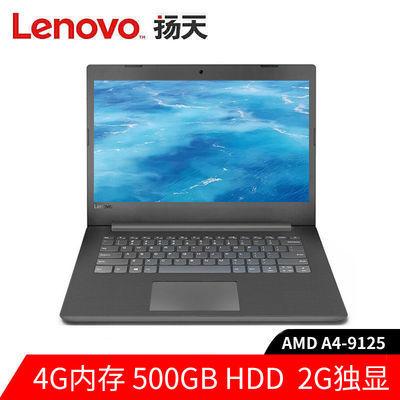 联想(Lenovo)V330 14英寸轻薄娱乐办公笔记本电脑 标配款