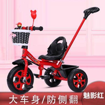 【儿童三轮车】宝宝手推脚踏车男小孩单车女童车玩具自行车遛娃车