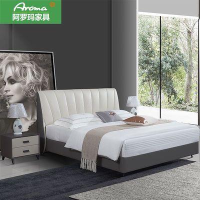 北欧轻奢现代ins风真皮床卧室双人床1.8米简约小户型主卧软包皮床