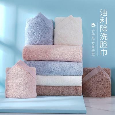 油利除洗脸巾家用如软竹纤维懒人卸妆加厚美容洗面巾擦脸儿童毛巾