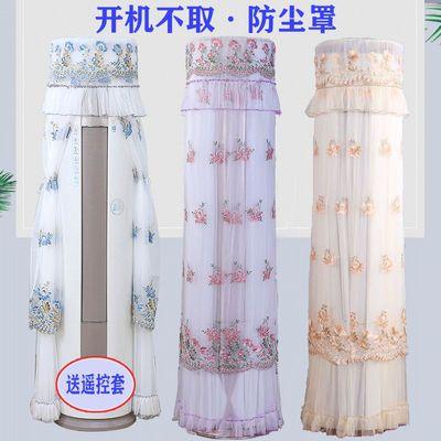 格力美的圆柜机空调罩立式防尘套圆柱形空调柜机罩圆型柜机空调罩