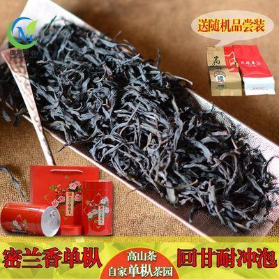 梅州乌龙茶兴宁单丛王高山凤凰单枞春白叶单从茶叶蜜兰香罐装500g