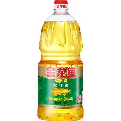 【热卖】金龙鱼大豆油900ml/1.8L 精炼一级食用油植物油色拉油粮