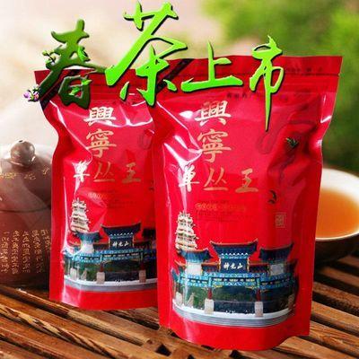兴宁头春单枞茶叶浓香型春茶高山单丛乌龙茶梅州茶叶单丛散装500g