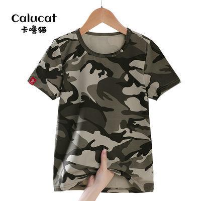 男童t恤短袖2020新款夏装儿童运动迷彩上衣中大童学生休闲半袖衫