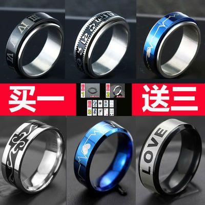 买一送三�虺比撕�国男学生时尚创意食指指环个性流行网红戒指饰品