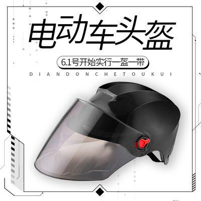电动车头盔男女士夏季防晒防紫外线遮阳四季头盔双镜摩托车安全帽