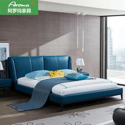 北欧现代简约双人床真皮床 轻奢大气软包靠背床1.8米婚床主卧家具