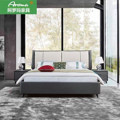 北欧轻奢真皮床1.8米双人主卧 简约意式极简高档皮艺现代软床婚床