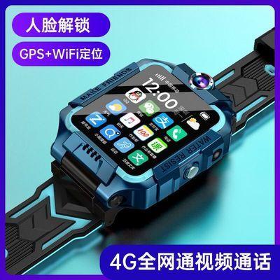 4G全网通儿童智能电话手表可学习智能手表男女孩多功能