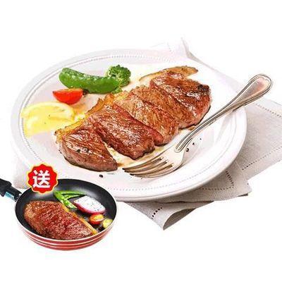 热卖【送煎锅刀叉】顾美 生鲜家庭牛排10单片套餐团购新鲜肉菲力