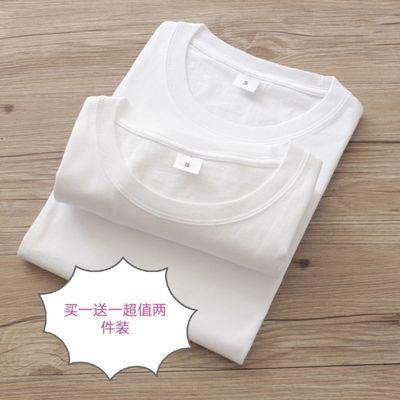 【买一送一】日本纯棉纯色短袖打底衫白T恤内搭纯白男女Tee