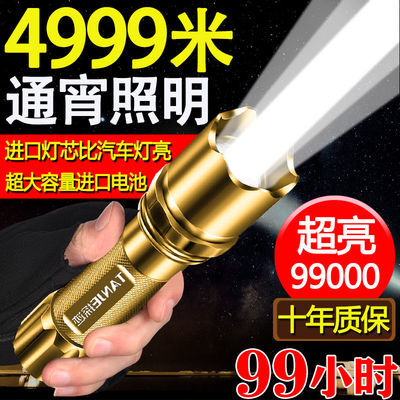 led特种兵手电筒强光远射小迷你便携多功能usb充电超亮家用耐用灯
