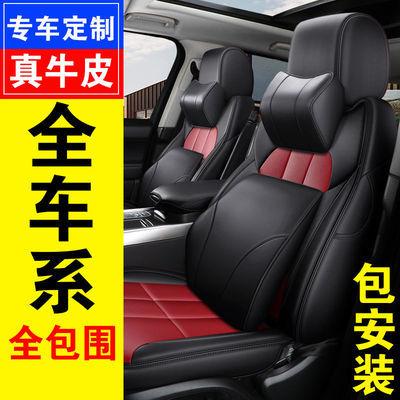 长安CS75逸动CS35锐程CC悦翔V7汽车坐垫四季通用座套全包围座椅套
