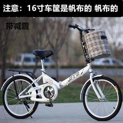 带减震折叠自行车成人20寸16寸儿童自行车男女孩单车学生车淑女车