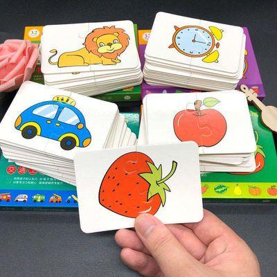 89614/婴幼儿智力拼图儿童启蒙配对玩具 0-3-6岁早教撕不烂益智认知卡片