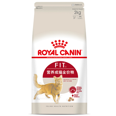 皇家猫粮F32 营养成猫粮2kg理想体态去毛球室内成年猫咪通用主粮