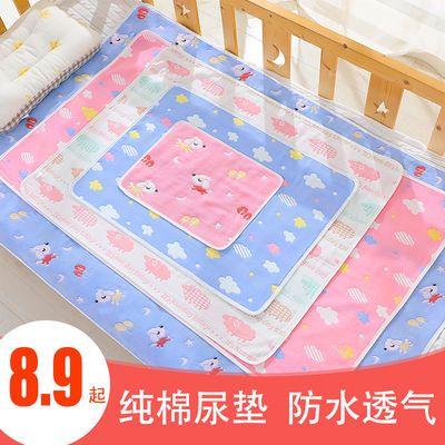 婴儿隔尿垫防水可洗大号姨妈垫夏季新生儿纯棉纱布床垫生理垫透气